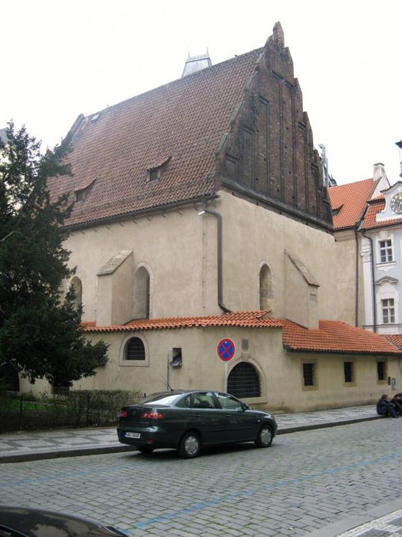 Прага, Староновая синагога