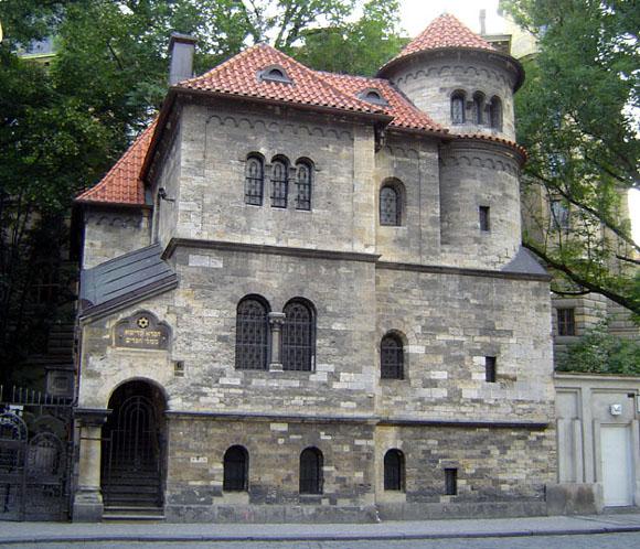 Прага, Обрядный зал пражского похоронного братства