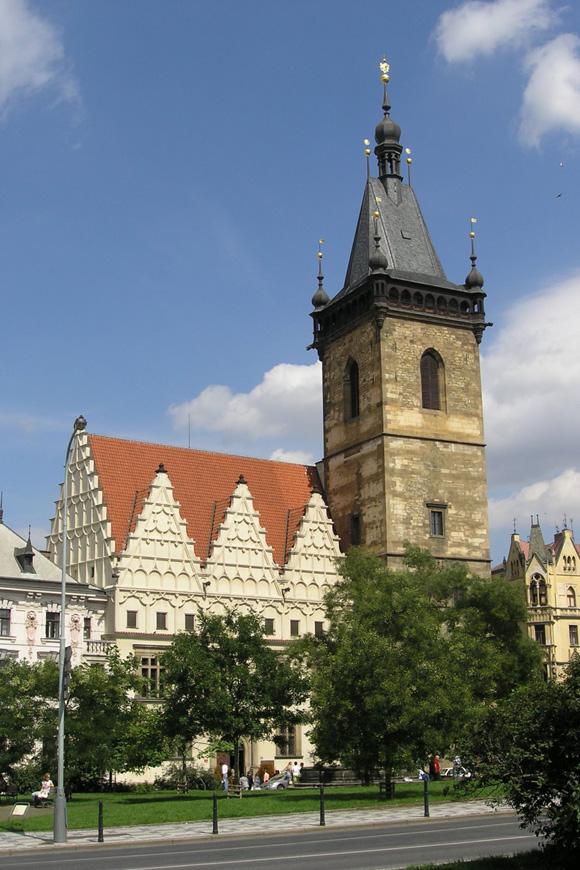 Прага, Новоместская ратуша