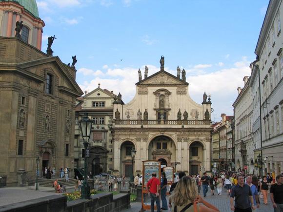 Прага, Клементинум