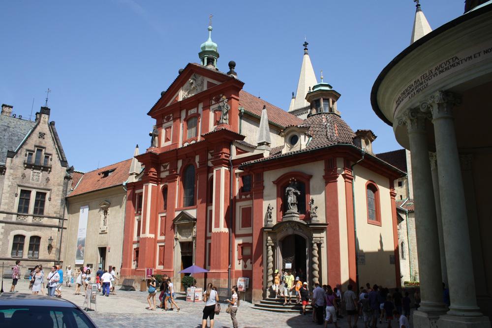 Базилика св. Георгия (Иржи)