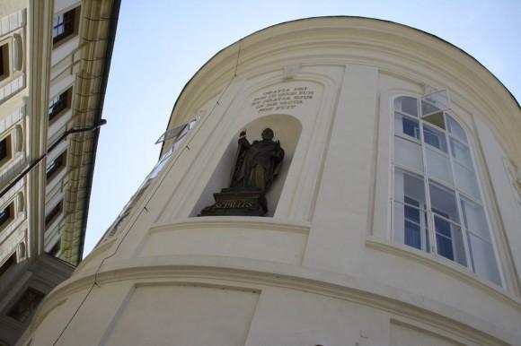 Пражский Град - второй двор - фото 2
