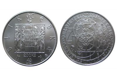 Памятная монета к 600-летию Орлоя