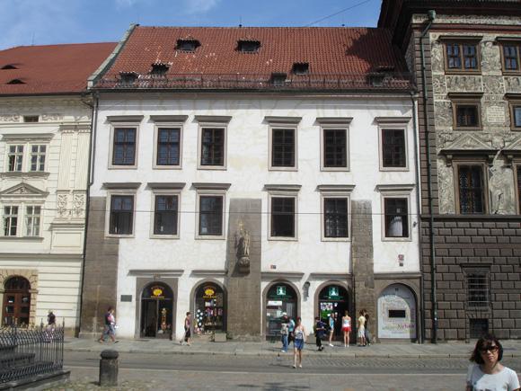 По преданию здесь останавливался император Рудольф II. Королевского дворца в Пльзени нет