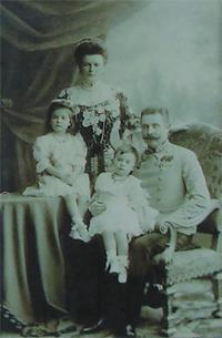 Франц Фердинанд с семьей