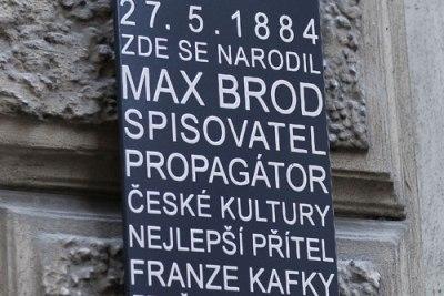 Здесь родился Макс Брод