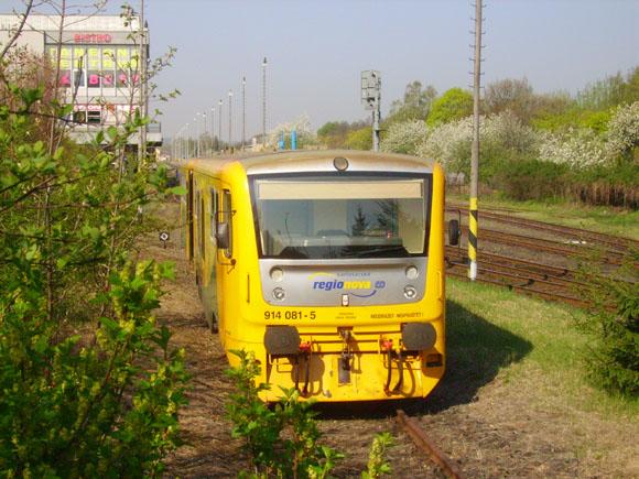 Скорый поезд...