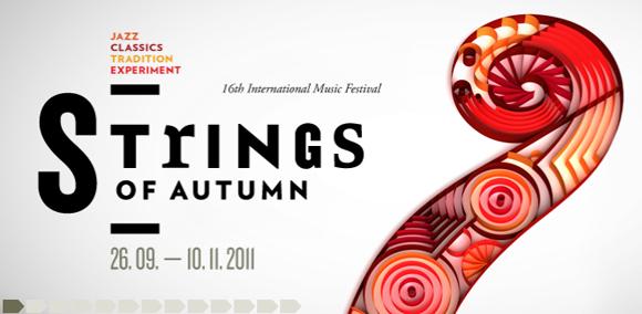 Фестиваль «Струны осени»