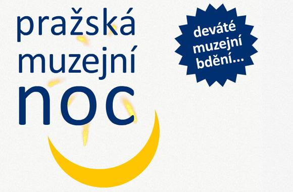 Ночь музеев 2012 в Праге