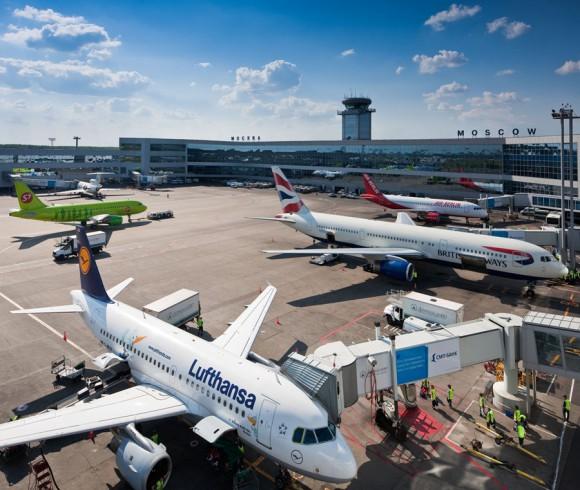 Аэропорт Домодедово - фото