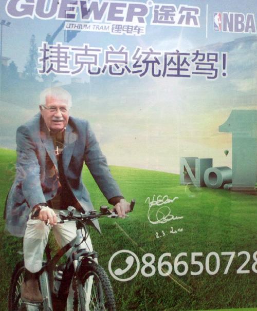Клаус на китайском велосипеде