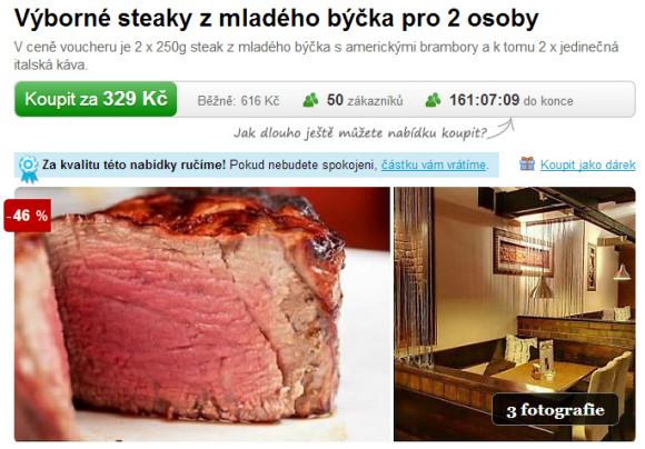 Учимся пользоваться чешскими скидочными сайтами