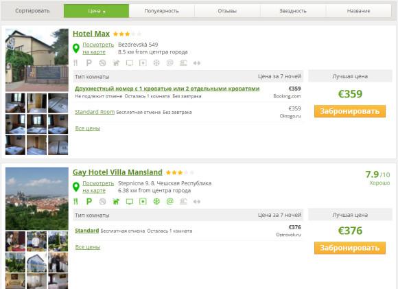 Интерфейс сервиса HotelLook