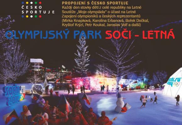 chem-zanyatsya-v-prage-v-fevrale-sxodit-na-olimpijskij-katok-foto-1