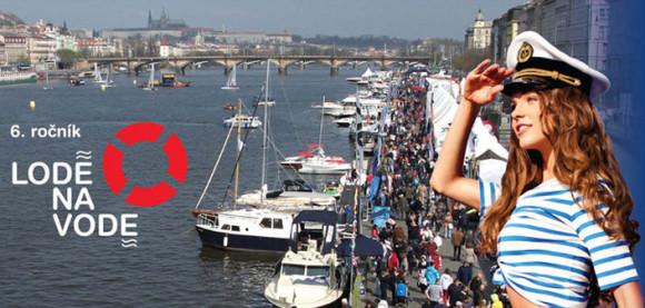Выставка яхт в Праге